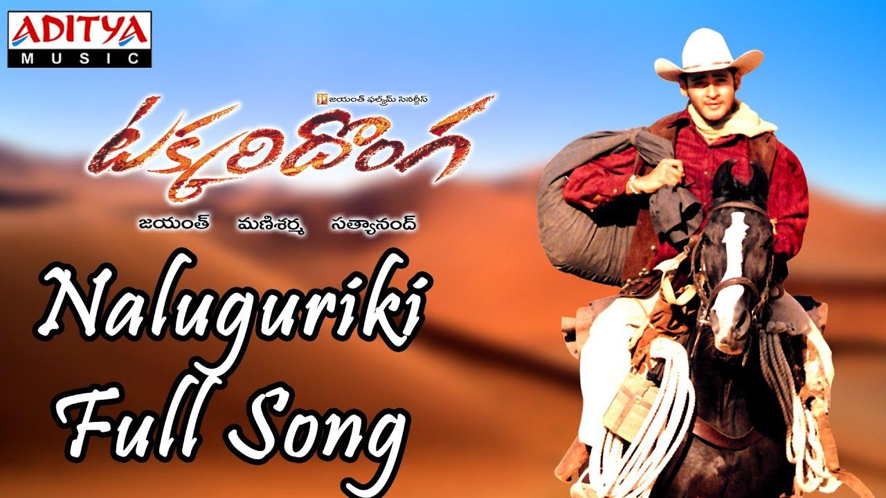 takkari donga hd video songs free download