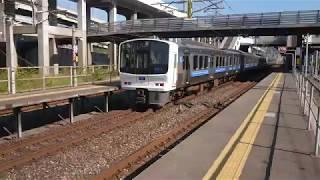 日豊本線安部山公園駅から西小倉駅まで行きます。