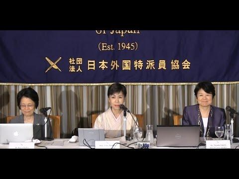 Masako Egawa Yuko Tanaka Kayo Inaba:
