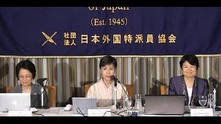 "Masako Egawa- Yuko Tanaka- Kayo Inaba: ""Is Japanese academia ready for women leaders?"""