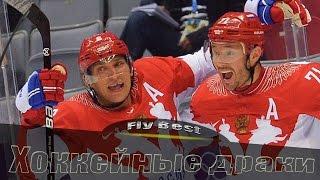 Хоккейные драки | Илья Ковальчук и Александр Овечкин(, 2015-01-25T10:20:16.000Z)