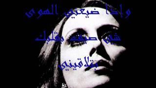 Fairouz Ya Ana-فيروز يا انا