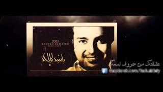 Rachid El Majed Waylo