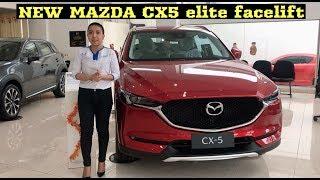 MAZDA CX5 elite facelift BANDUNG 2019