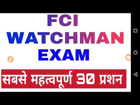 FCI Watchman Exam Important Questions | Part - 2