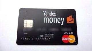Как получить банковскую карту Яндекс.Деньги(, 2015-02-06T10:49:40.000Z)
