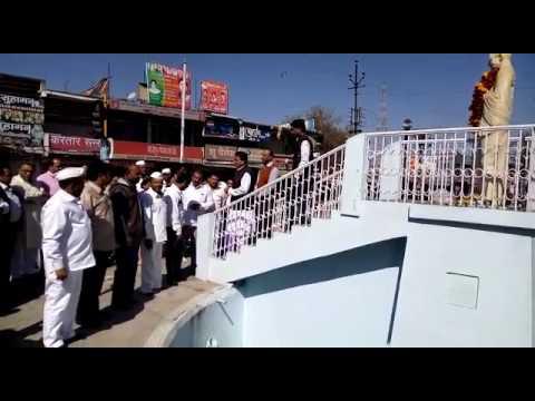 Mahatma Gandhi's death anniversary