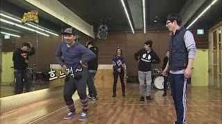 【TVPP】Noh Hong Chul - Practice