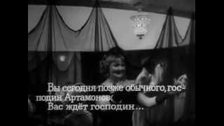 """""""Операция Трест"""" 1 Серия"""