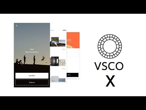 VSCO Cam® v85 With All Filters + VSCO X [No Root]