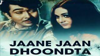 Jaane Jaan Dhoondta Phir Raha Song - Lyrics|Asha bhosle |Kisore kumar| R D Burman