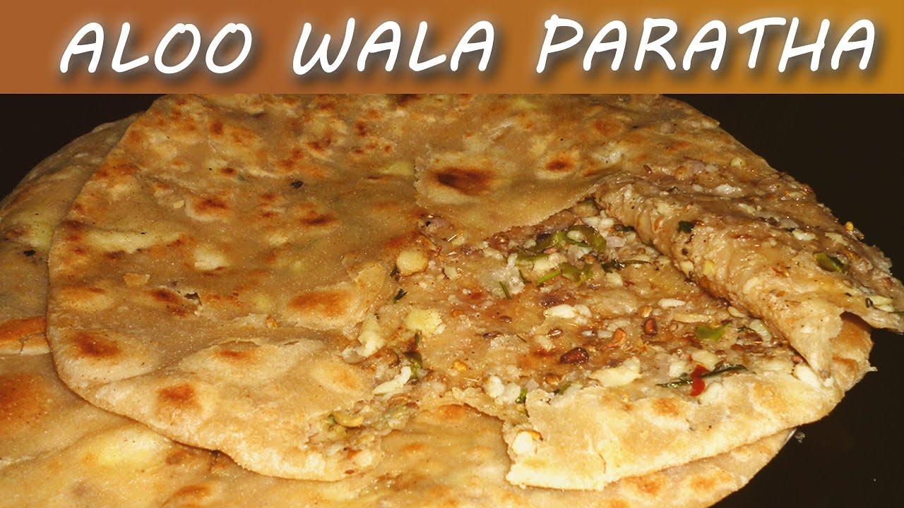 How to make Aloo Wala Paratha ||| آلو کا پراٹھا || Aloo paratha recipe by cook with farhees