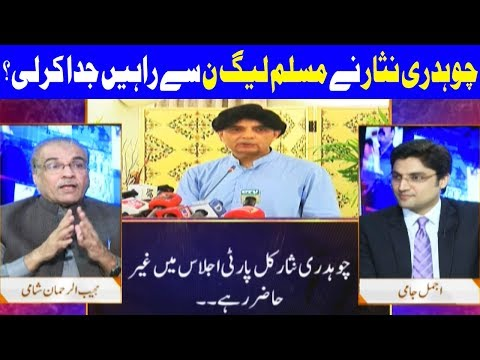 Nuqta E Nazar With Ajmal Jami - 28 February 2018 - Dunya News