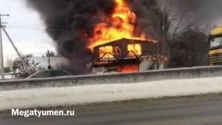 Пожар в Тюмени: горит дом на объездной