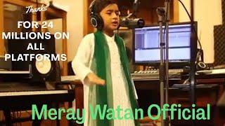 Meray Watan Ye Aqeedatien | Hammad Ali Shah | Official PAF Song