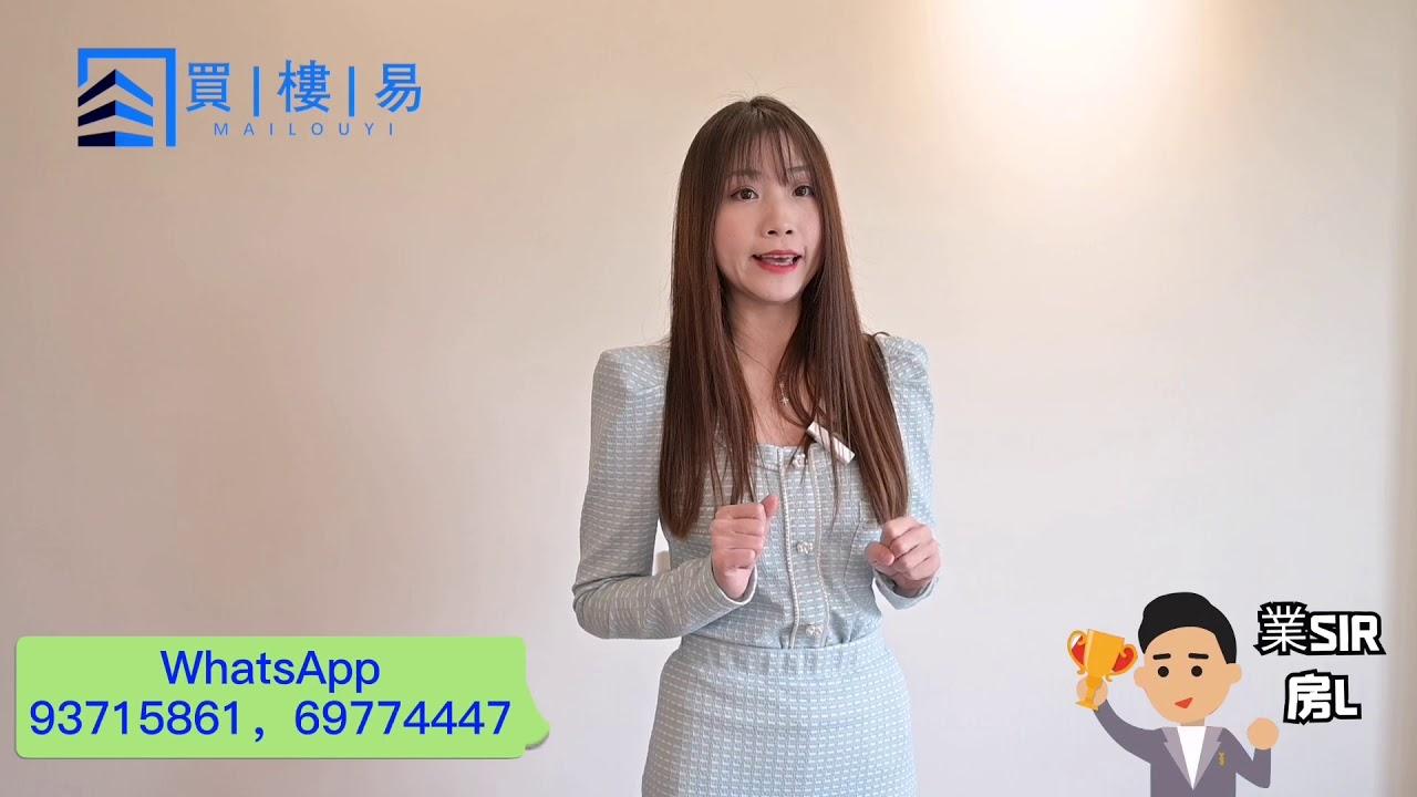 【業Sir 灣區筍盤】中山坦州錦繡國際花城