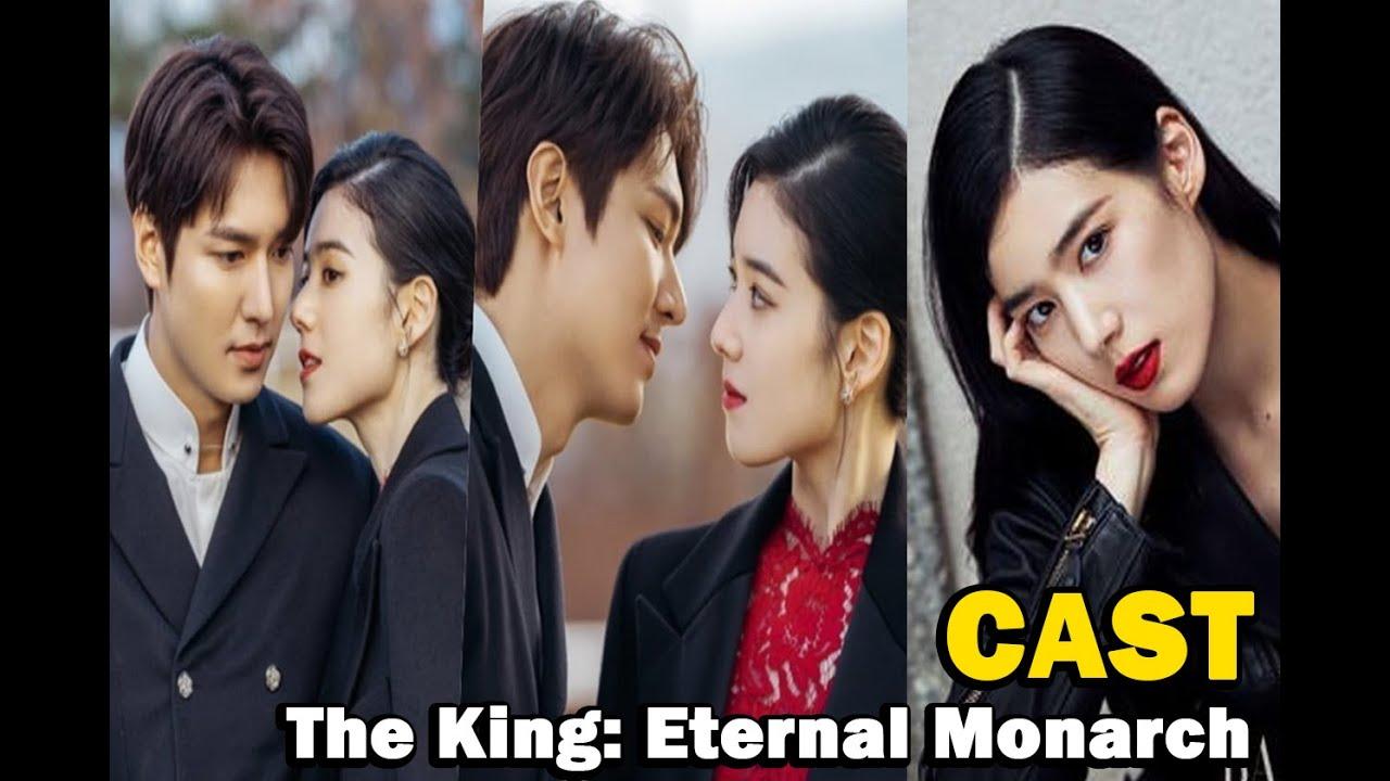 The King: Eternal Monarch Cast: Jung Eun chae