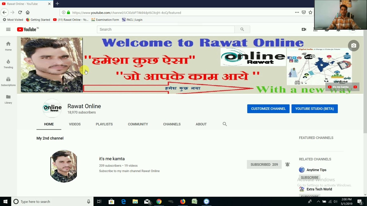 How to download RGPV admit card #rawatonline #it's #me #Kamta