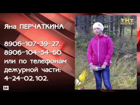 знакомства в белорецке