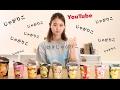 永尾まりやが利きじゃがりこした結果! の動画、YouTube動画。