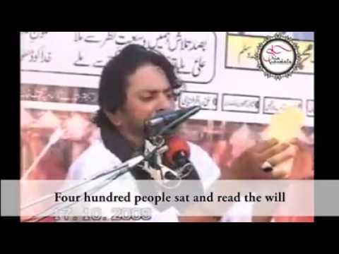 Waqeel e Haq e Zahra s.a Shaheed Allama Nasir abbas of Multan - Shahadat  Bibi Fatima Zahra s.a