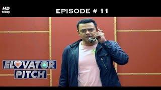 Elovator Pitch - Episode 11 - Friend-zone no more?