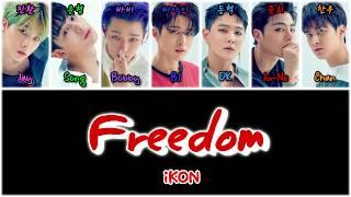 Ikon  아이콘  - Freedom  바람  Lyrics  가사   Color Coded Han romeng