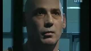 Приговоренные пожизненно   Чёрный дельфин 2 фильм