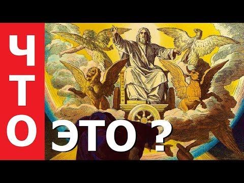 Значение Символов пророчества