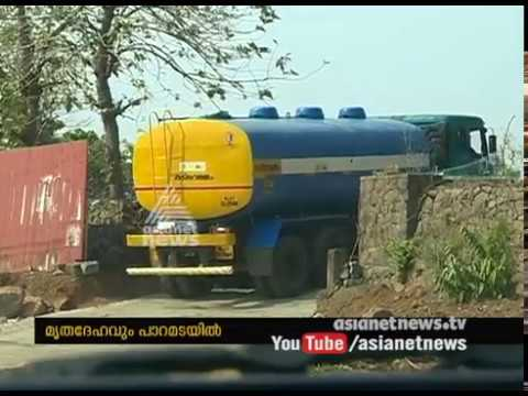 Polluted water supplying in Kochi city in the label of drinking water| Asianet News Investigation