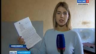 Инвалида обязали самостоятельно сделать ремонт в муниципальной квартире в Новосибирске