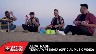 Alcatrash - Τέρμα Τα Ψέματα - Official Music Video