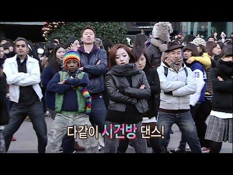 【TVPP】Brown Eyed Girls  Abracadabra Flash Mob, 브아걸  아브라카다브라 플래시 몹 @ 2009 KMF