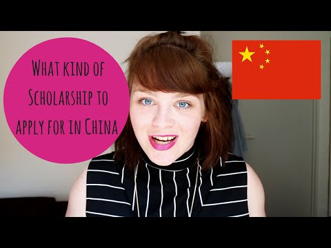 What kind of Scholarship to apply for in China // 中国政府的奖学金