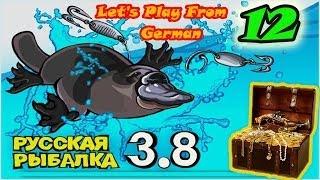 Русская рыбалка 3.8 (Онлайн) №12 Половим не много солдата.
