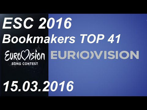 Eurovision 2016 bookmakers TOP 41 15.03.2016