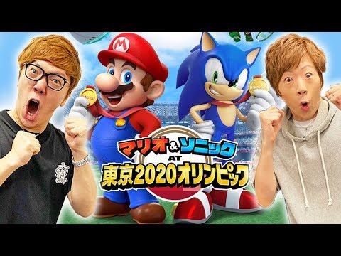 提供:株式会社セガゲームス Nintendo Switch™用ゲームソフト 『マリオ&ソニック AT 東京2020オリンピック™』 好評発売中! https://www.olympicvideogames.co...