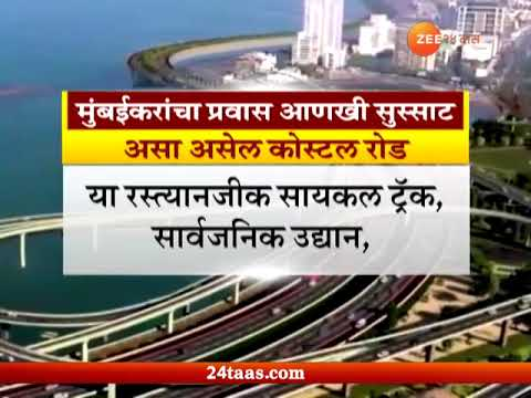 Mumbai BMC Clears Coastal Road Proposals