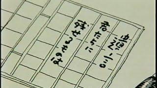 2002年9月9日放送。「2002遺言」の舞台裏を中心としたドキュメンタリー...