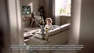 Билайн  Пакет 3 плюса  Мобильное ТВ+Домашний интернет(, 2014-12-03T14:48:13.000Z)