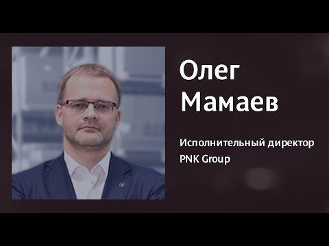 видео: Олег Мамаев, на конференции: light industrial – новый формат складского рынка в России