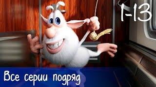 Download Буба - Все серии подряд (13 серий + бонус) - Мультфильм для детей Mp3 and Videos