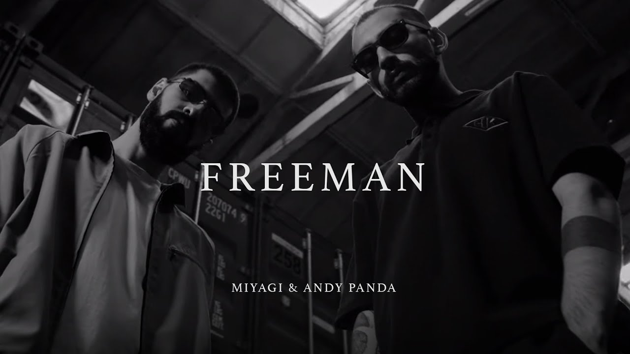 Miyagi & Andy Panda - Freeman (Official Video)