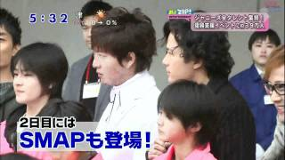 [Ohazip] [04.04.2011] Marching J.