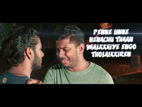Tamil Love Failure Status From Album Song