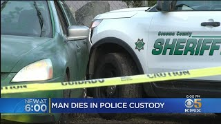 Petaluma Man Who Died In Police Custody Had Recovered His Own Stolen Car Wilson Walker reports on investigation into in-custody death of Petaluma man who had recovered his own stolen vehicle (12-3-2019), From YouTubeVideos