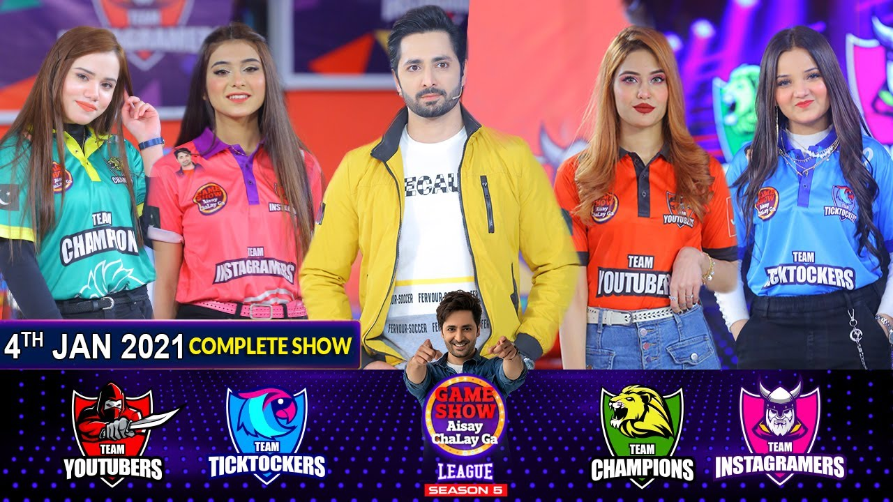 Download Game Show Aisay Chalay Ga League Season 5 | Danish Taimoor | 4th January 2021 | Complete Show