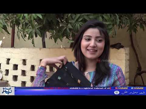 12/50 Behind The Scenes Making And Retakes of Pashto Drama Za tata ghal ta mata ghal