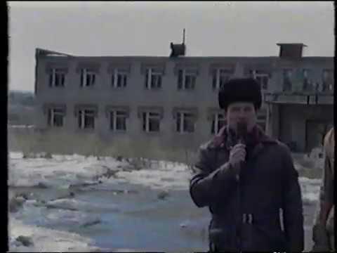 Гусиноозерск 1994   2