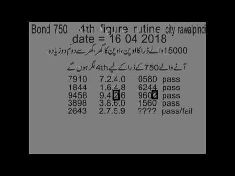 prizebond 4th figure rutine bond 750 city rawalpindi date 16 04 2018 syedguess paper